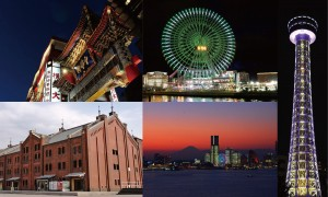 ① Yokohama tourist attraction