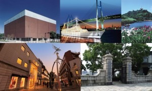② Yokohama tourist attraction